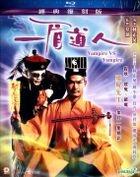 Vampire VS Vampire (1989) (Blu-ray) (Remastered Edition) (Hong Kong Version)