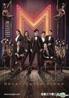 M Club: Never Dance Alone (DVD) (End) (Multi-audio) (English Subtitled) (TVB Drama) (US Version)