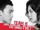 Team H Mini Album Vol. 1 - The Lounge H Vol.1 (CD + DVD + Photobook) (台灣版)