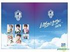 100% - Sunkiss Official Goods - Photography Poster Set (6pcs)