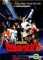 Let's Go (2011) (DVD) (Taiwan Version)
