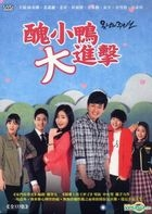 Ugly Alert (DVD) (Ep. 1-133) (End) (Multi-audio) (SBS TV Drama) (Taiwan Version)