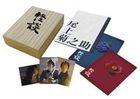 怪談 (2007) (DVD) (初回限定生產) (日本版)