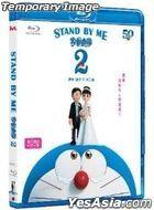 Stand by Me Doraemon 2 (2020) (DVD) (Hong Kong Version)