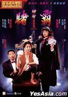 The Top Bet (1991) (DVD) (Hong Kong Version)
