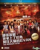 The Midnight After (2014) (Blu-ray) (Hong Kong Version)