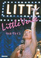 Little Voice (DVD)(Japan Version)