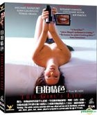 This Girl's Life (VCD) (Hong Kong Version)