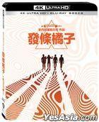 A Clockwork Orange (1971) (4K Ultra HD + Blu-ray) (Taiwan Version)