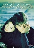 A Bungee Jumping Of Their Own (DVD) (Limited Edition) (Japan Version)