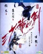 Sword Master (2016) (Blu-ray) (Hong Kong Version)