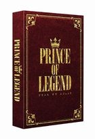 Prince of Legend The Movie (2019) (Blu-ray) (Deluxe Edition) (Japan Version)