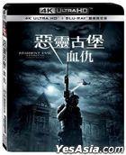 Resident Evil: Vendetta (2017) (4K Ultra HD + Blu-ray) (Taiwan Version)