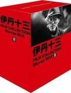 Itami Juzo FILM COLLECTION Blu-ray Box II (Blu-ray) (Japan Version)