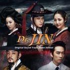 Dr. Jin Original Soundtrack (ALBUM+DVD) (First Press Limited Edition)(Japan Version)