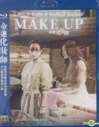 Make Up (Blu-ray + Book) (Taiwan Version)