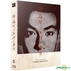 A Brighter Summer Day (Blu-ray + OST) (2-Disc) (Steelbook Full Slip A Limited Edition) (Korea Version)