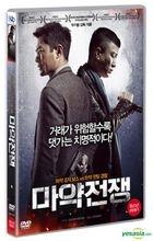 Drug War (2013) (DVD) (Korea Version)