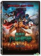 The Legend Of Muay Thai: 9 Satra (2018) (DVD) (Taiwan Version)