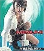 MY NAME IS MEGUMI(Japan Version)