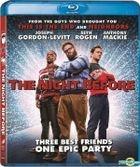 The Night Before (2015) (Blu-ray) (Hong Kong Version)
