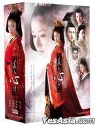 美人心計 (2009) (DVD) (1-40集) (完) (台灣版)