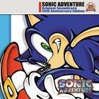 Sonic Adventure Original Soundtrack 20th Anniversary Edition (Japan Version)