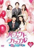 Our Gab Soon (DVD) (Box 1) (Japan Version)