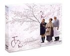 An (Blu-ray) (Special Edition)(Japan Version)