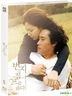 情约笨猪跳 (Blu-ray) (书册+明信片+小卡) (Lenticular Full Slip限量编码版) (韩国版)