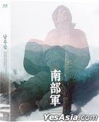 Nambugun: North Korean Partisan in South Korea (Blu-ray) (2-Disc) (Limited Edition) (Korea Version)