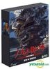 Howl's Moving Castle Special Edition (Japan Version - English Subtitles)