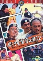 Emperor Chien Lung (Hong Kong Version)