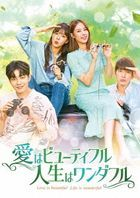Love is Beautiful Life is Wonderful (DVD) (Box 4) (Japan Version)