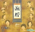 Chao Qiang (LPCD 45)