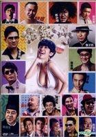 Golden Chickensss (2014) (DVD) (Hong Kong Version)