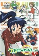 Keroro Gunso Vol.11 (Japan Version)