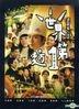 27°C Loaf Rocks (DVD) (English Subtitled) (Taiwan Version)
