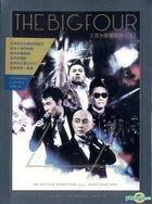 The Big Four World Tour 2013 Hong Kong Stop (2 Live DVD + Karaoke DVD + 2 Live CD)
