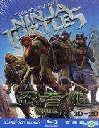 Teenage Mutant Ninja Turtles (2014) (Blu-ray) (3D + 2D) (2-Disc FuturePak Edition) (Taiwan Version)