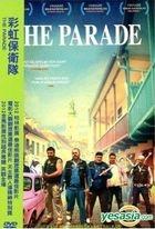 The Parade (DVD) (Taiwan Version)