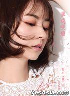 Ku Qiang (CD + Book)