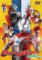Ultraman Mebius (Vol.12) (DVD) (Japan Version)