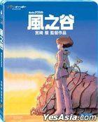 Nausicaa Of The Valley Of The Wind (1984) (Blu-ray) (Taiwan Version)