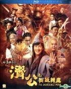 The Incredible Monk (2018) (Blu-ray) (Hong Kong Version)