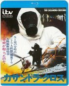 The Cassandra Crossing  (Blu-ray) (Special Priced Edition) (Japan Version)