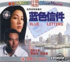 Blue Letters (VCD) (China Version)