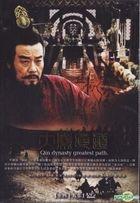 Qin Dynasty Greatest Path (DVD) (End) (Taiwan Version)
