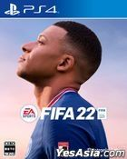 FIFA 22 (Japan Version)