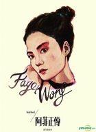 Faye Wong (3CD+DVD)